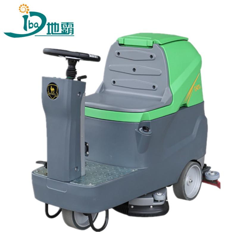 防城港洗地机-小型驾驶式DQX6