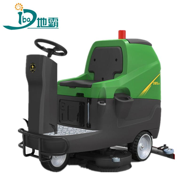 防城港洗地机-大型驾驶式洗地机DQX86