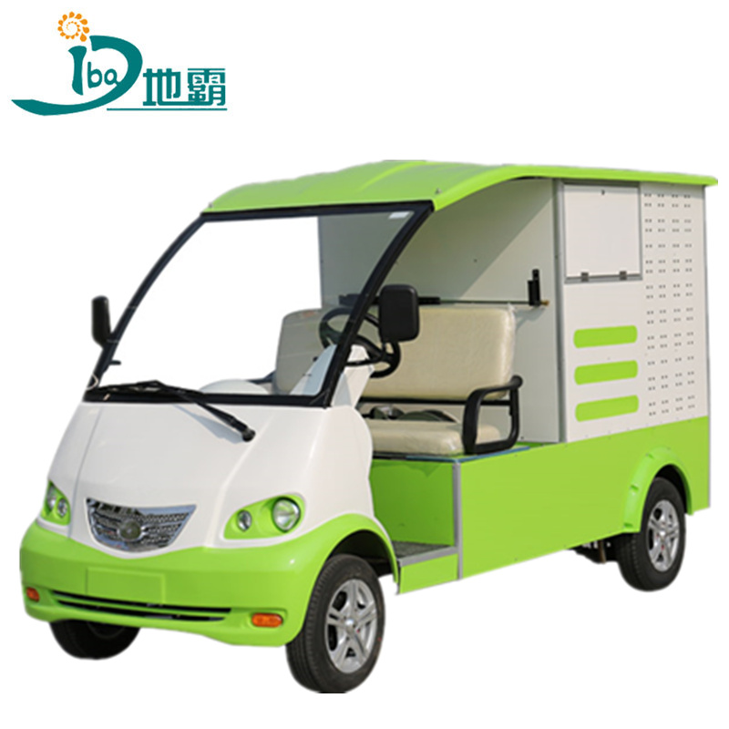 百色高压清洗车-大型电动驾驶式