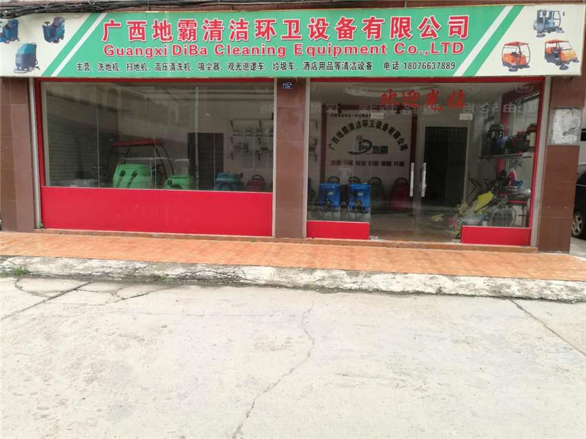 地霸清洁环卫设备广西4S店