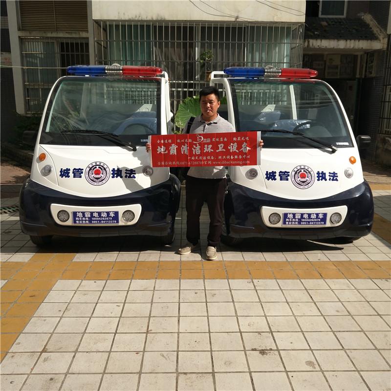 案例之贵州安顺城市综合管理执法局