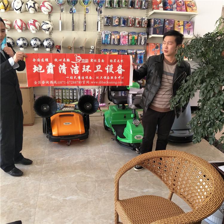 宣威洗地机,宣威扫地机,宣威尘推车服务于宣威体育馆