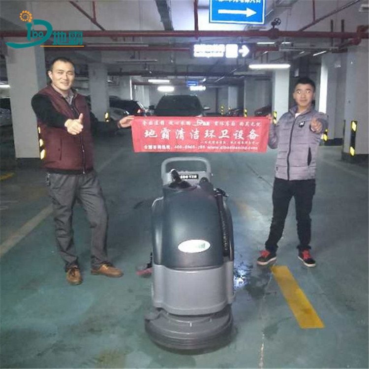 长沙纳爱斯阳光锦城小区