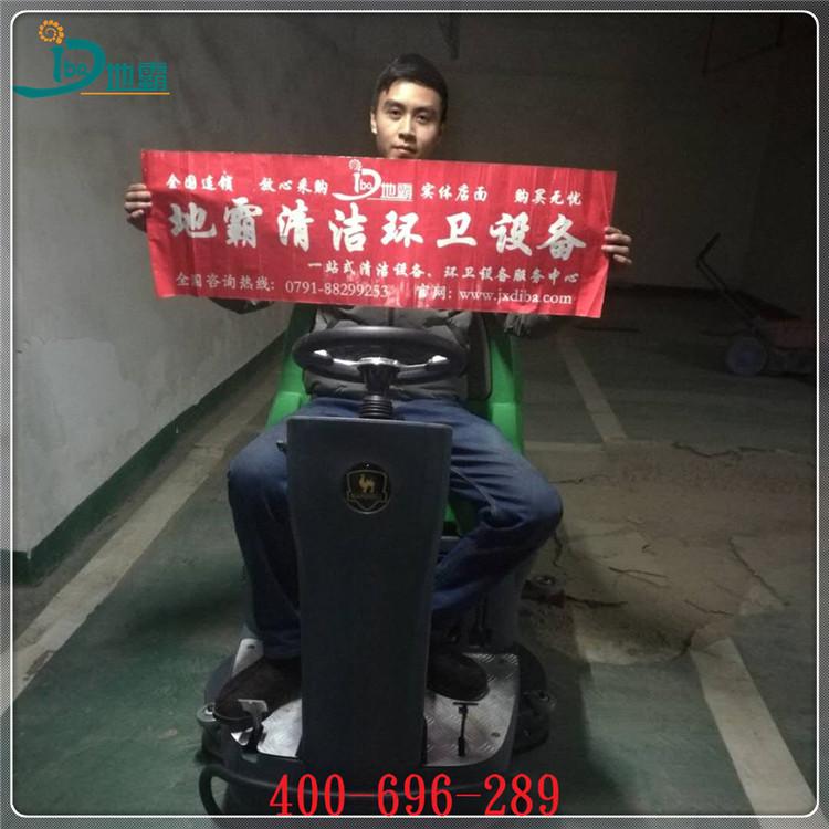 江西龙江花园洗地机采购