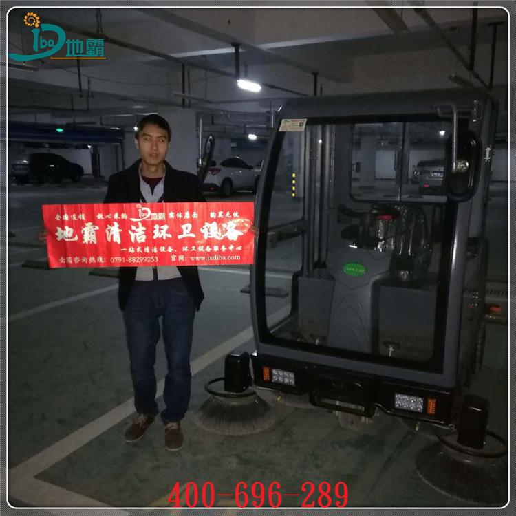 江西龙江花园扫地机采购