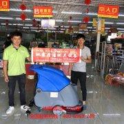 云南某超市采购的洗地机OK500,现在交机案例