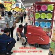 云南地区某超市采购的洗地机XD20WE,客户现场案例