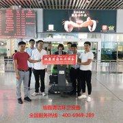 云南某机场,客户现场交机案例