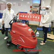 云南某食品厂,采购我公司XD20WE洗地机