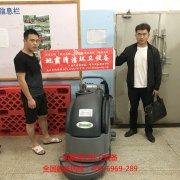 云南洗地机 仓库采购我公司克力威洗地机